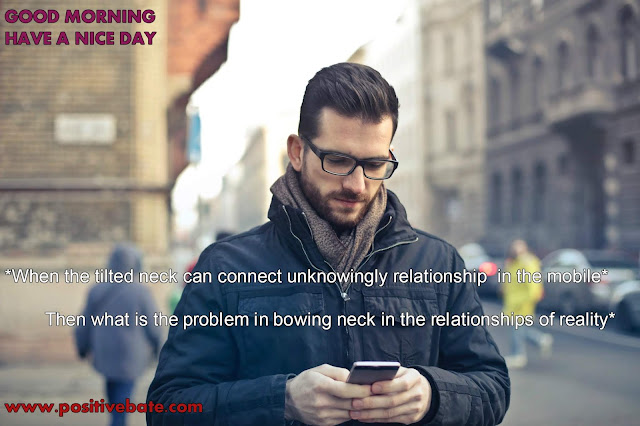 connect unknowingly relationship in mobile