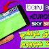تطبيق BIN KORA تطبيق جديد لمشاهدة قنوات BEIN SPORTS وكانك مشترك و يدعم الانترنت المتوسط