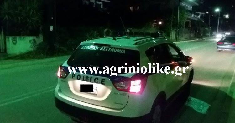 Αποτέλεσμα εικόνας για agriniolike θανατηφόρα