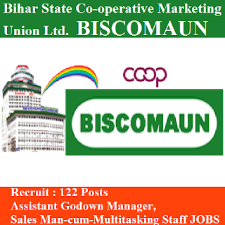 Bihar State Co-operative Marketing Union Limited, BISCOMAUN, freejobalert, Sarkari Naukri, BISCOMAUN Admit Card, Admit Card, biscomaun logo