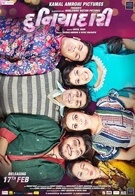 Duniyadari 2017 480p 300MB Gujarati Movie Download