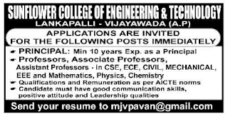SSCET Sunflower College of Engineering and Technology,Vijayawada Recruitment 2019 Assistant Professor/Principal jobs