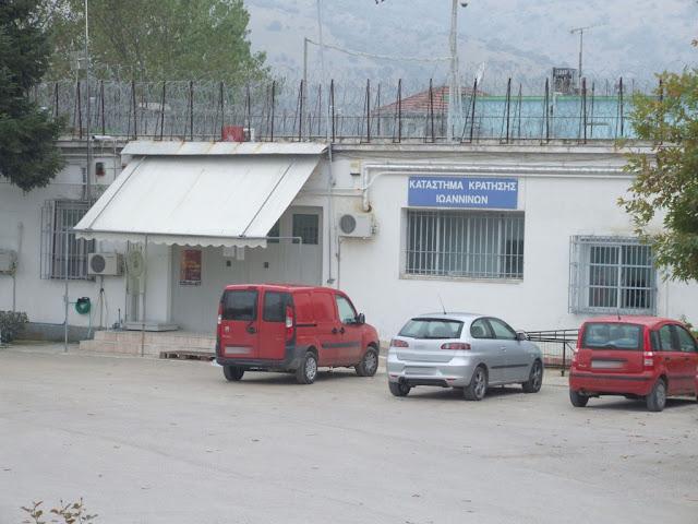 Γιάννενα: Δημιουργία νέων φυλακών στα Γιάννενα