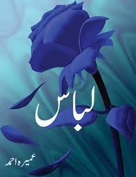 Libas by Umaira Ahmed