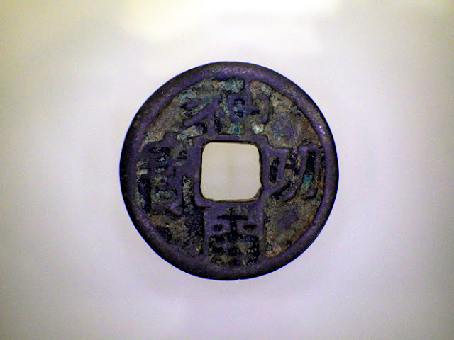 Coin found in Japan's Hokkaido was extra special 1,200 years ago