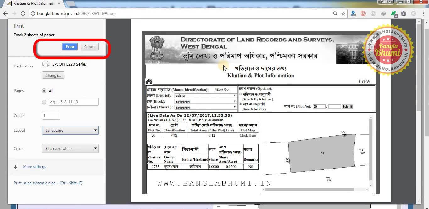 BanglarBhumi Mouza Map Download and Mouza Map Print - Step 7