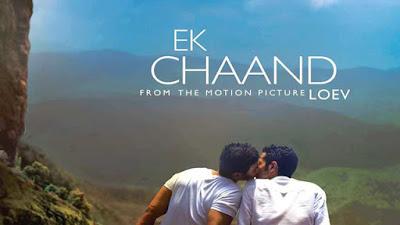 Ek Chand Lyrics - Tony Kakkar   Desi Music Records