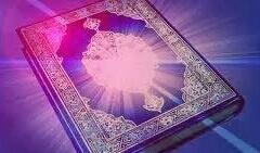 Makalah Pengertian Dan Ruang Lingkup Hukum Islam