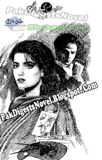 Mohabbton Ke Rung Complete By Fozia Sarwar Pdf Download
