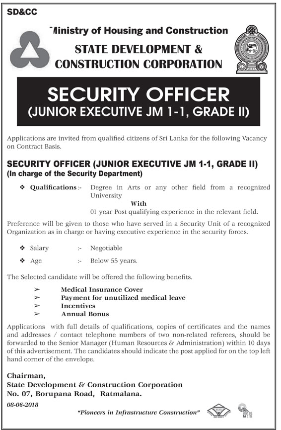 Security Officer Vacancies at State Development & Construction Corporation