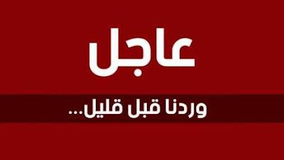 الفيديو عاجل   شاهد بيان رقم 2 من القيادة العامة للقوات المسلحة المصرية وتعرض اول صفعه تلقاها الارهابيين بواسطة الطيران