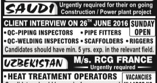 QA/QC Inspector jobs in Saudi Arabia