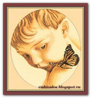 "RTO M-177 ""Мальчик с бабочкой"""