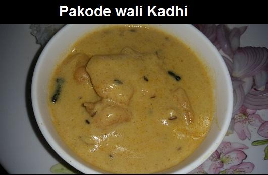 Spice Box  CookingKadhi Pakoda Recipe How to make Pakode Kadhi