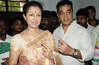 Election Commission's Proof on Kamal's Name in Voter List