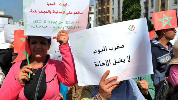 هل يحدو المغرب حدو تونس و يشرع المساواة في الإرث بين النساء و الرجال ؟