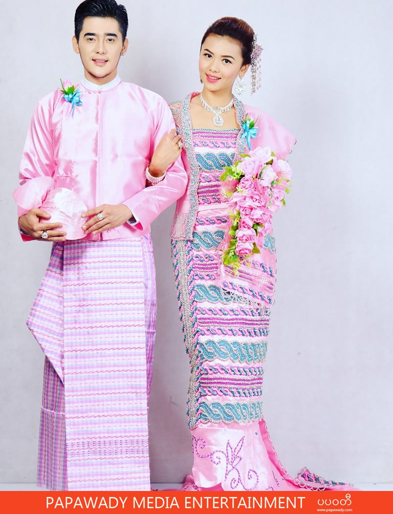 Zay Ye Htet and Shwe Mhone Yati Couple Photoshoot , Wedding Studio Photoshoot