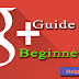 Google Plus SEO Guide For Bloggers