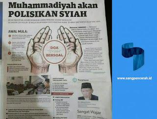 Hina Sahabat Rasulullah , Muhammadiyah Akan Polisikan Syiah