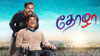 [2016] Thozha HD Tamil Full Movie Online