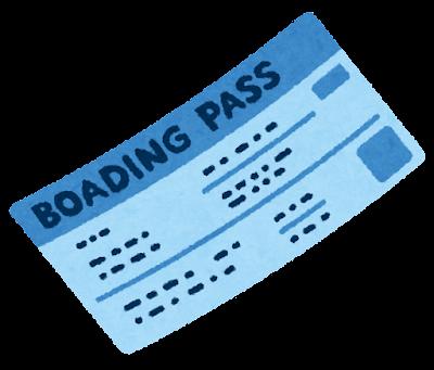 搭乗券のイラスト(ななめ)