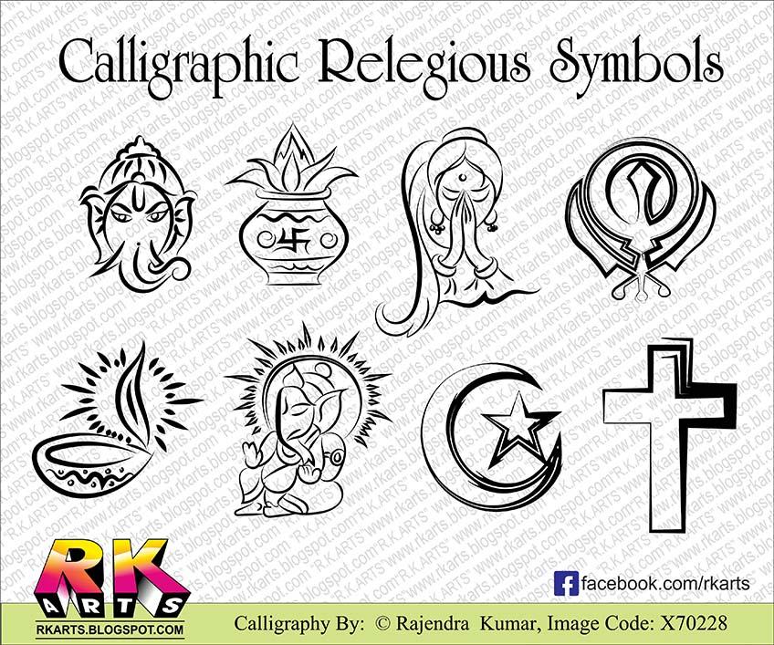 Calligraphic Indian Clip Arts And All Religious Symbols Rk Arts