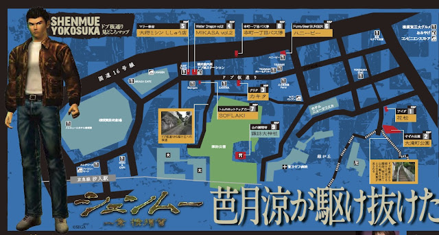 Map of the Dobuita area with shops and locations that have a connection to Shenmue.