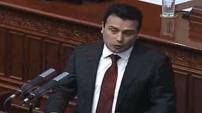 Τι είπε ακριβώς ο Ζόραν Ζάεφ για τη «μακεδονική γλώσσα» και την «εκμάθησή» της στην Ελλάδα