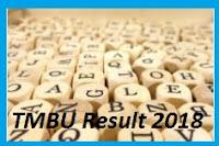 TMBU Result 2019 घोषित यहाँ देखे - www.tmbu.org Result Part 1, 2, 3 टीएमबीयू भागलपुर यूनिवर्सिटी