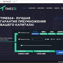 Рестарт Times24.biz: обзор и отзывы о times24.biz (HYIP СКАМ)