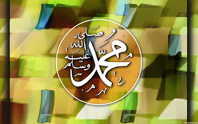 name of muhammad computer background