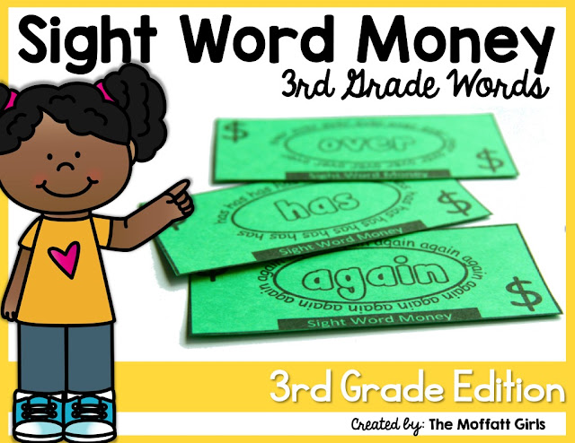 Sight Word Money- Build confident readers by teaching sight words using these fun sight word dollars. Reward students with a dollar each time they master a sight word!