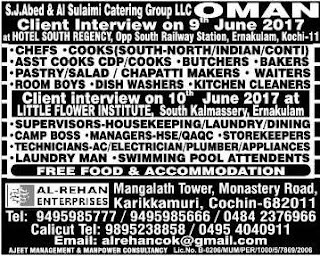 Catering company jobs in Oman June 2017