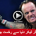 Is The Dead Man Undertaker is Finally Dead