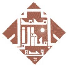 جامعة محمد الأول - وجدة