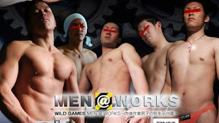 G@MES WILD MEN@WORKS – WHITE PAPER ON SEX LIVES OF PHYSICAL LABORERS