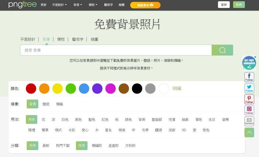 free-icon-vector-image-stock-1.jpg-各大免費素材、圖示、插畫、向量圖庫整理
