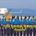 Temuduga Terbuka Polis Bantuan Malaysia Airports lelaki dan wanita - 29 April 2018