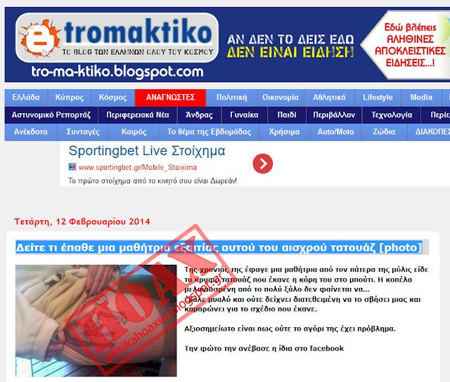 10b44087140b Φεβρουαρίου 2014 - kritika.gr || Κρήτη, Μουσική, Τέχνες, Πολιτισμός