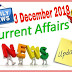 3 दिसम्बर 2018 करंट अफेयर्स