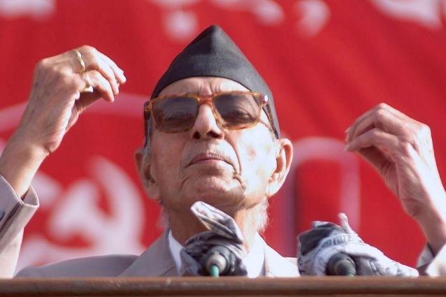 girija prasad koirala leaders in Nepal