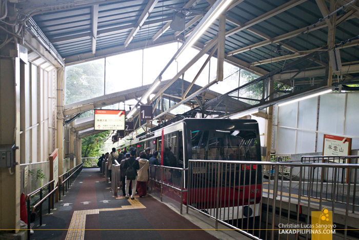 Hakone Free Pass Tozan Cable Car