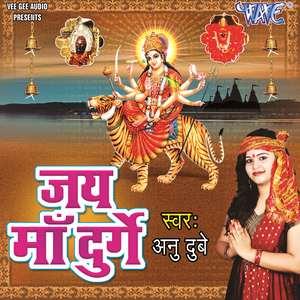Jai Maa Durge