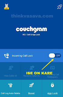 Incoming call lock kaise karte hai