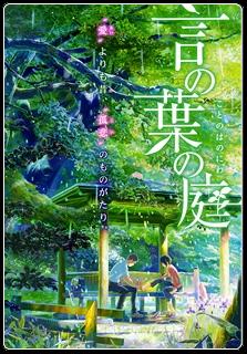 http://www.dacsubs.com/2013/06/kotonoha-no-niwa-blu-ray.html