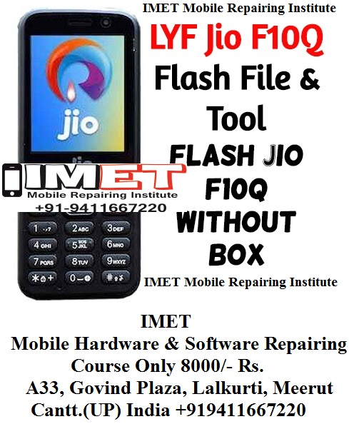 LYF Jio F10Q Flash File & Tool – Flash Jio F10Q Without Box