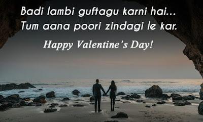 2018 Valentine Day Shayari - Happy Valentine Day