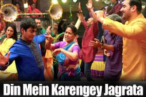 Din Mein Karengey Jagrata