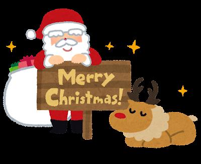 「Merry Christmas」の看板とサンタとトナカイのイラスト