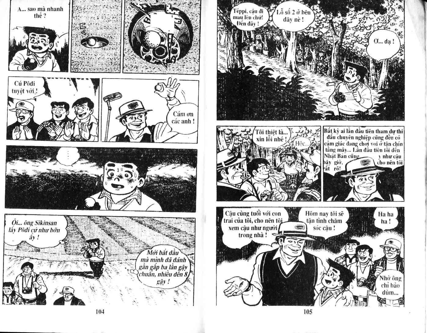 Ashita Tenki ni Naare chapter 35 trang 51